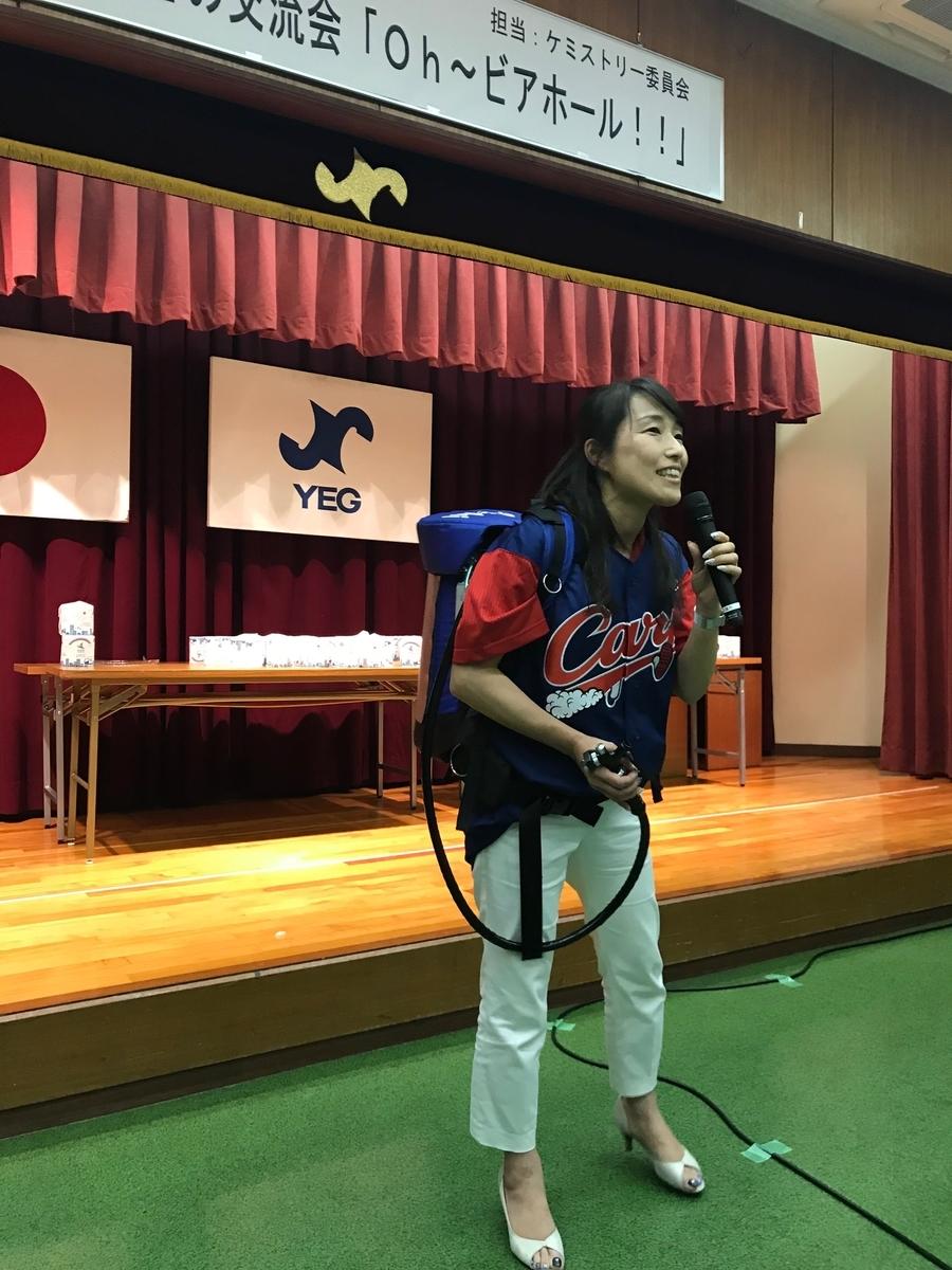 f:id:yusuke-takase:20210220165405j:plain