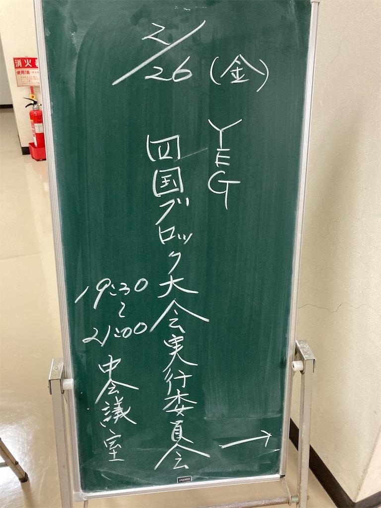 f:id:yusuke-takase:20210228110941j:image