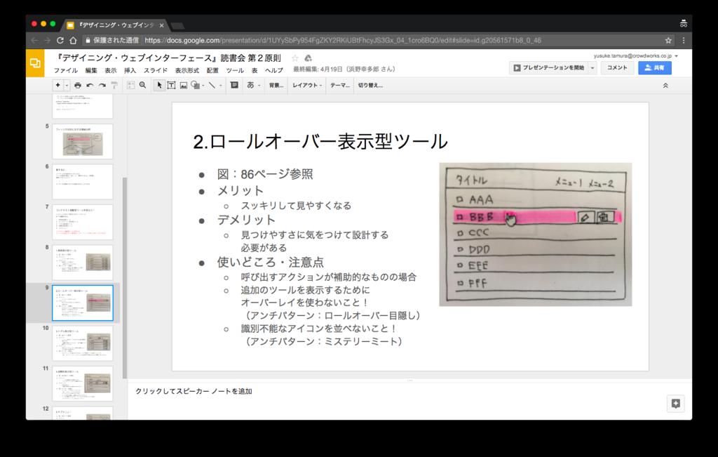 f:id:yusuke-tamura:20170803005627p:plain