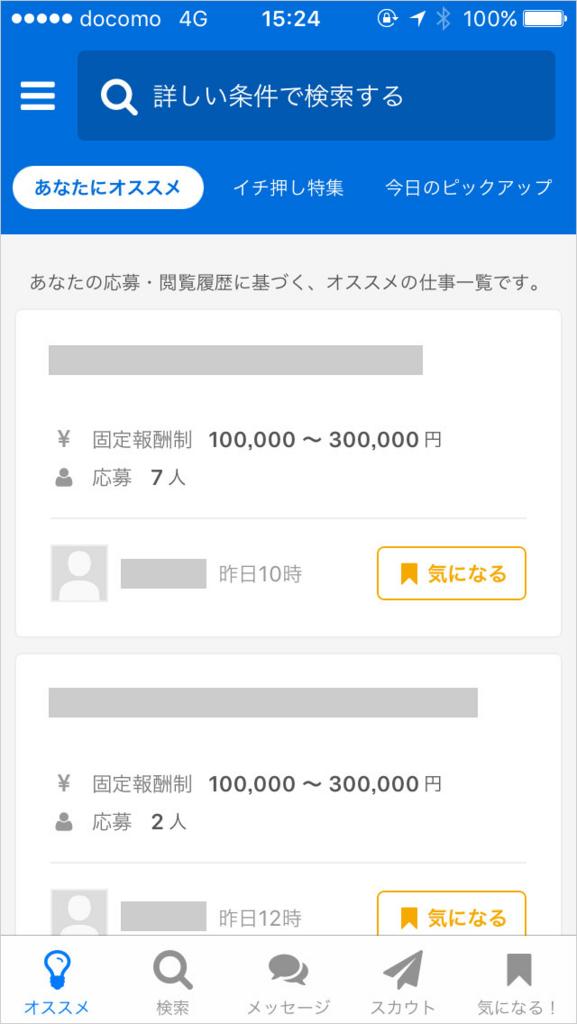 f:id:yusuke-tamura:20171011152834j:plain