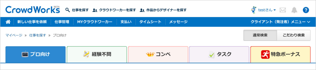 f:id:yusuke-tamura:20171011155027j:plain