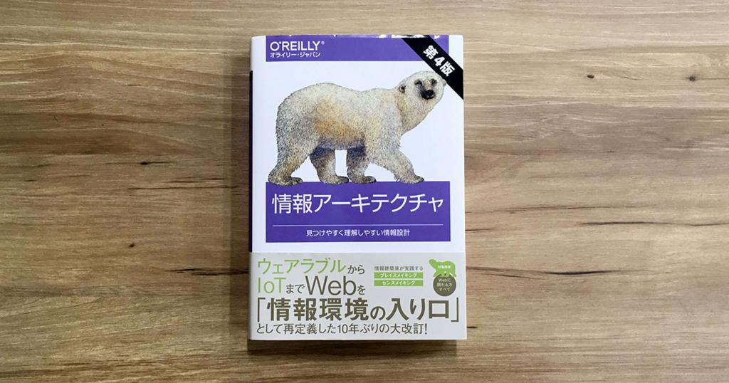 f:id:yusuke-tamura:20171011162749j:plain