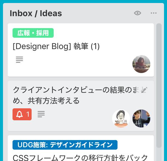 f:id:yusuke-tamura:20180319152502p:plain