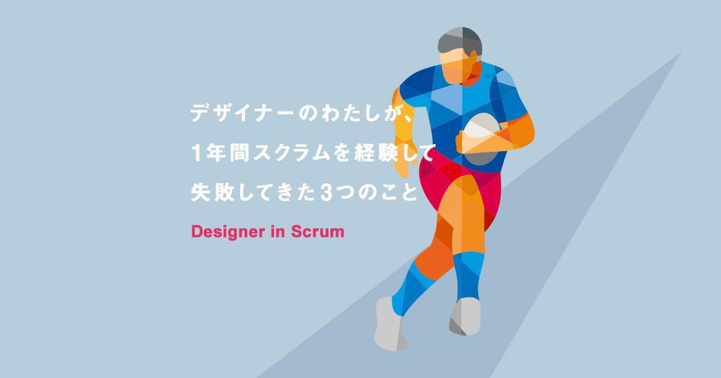 f:id:yusuke-tamura:20181128004539j:plain