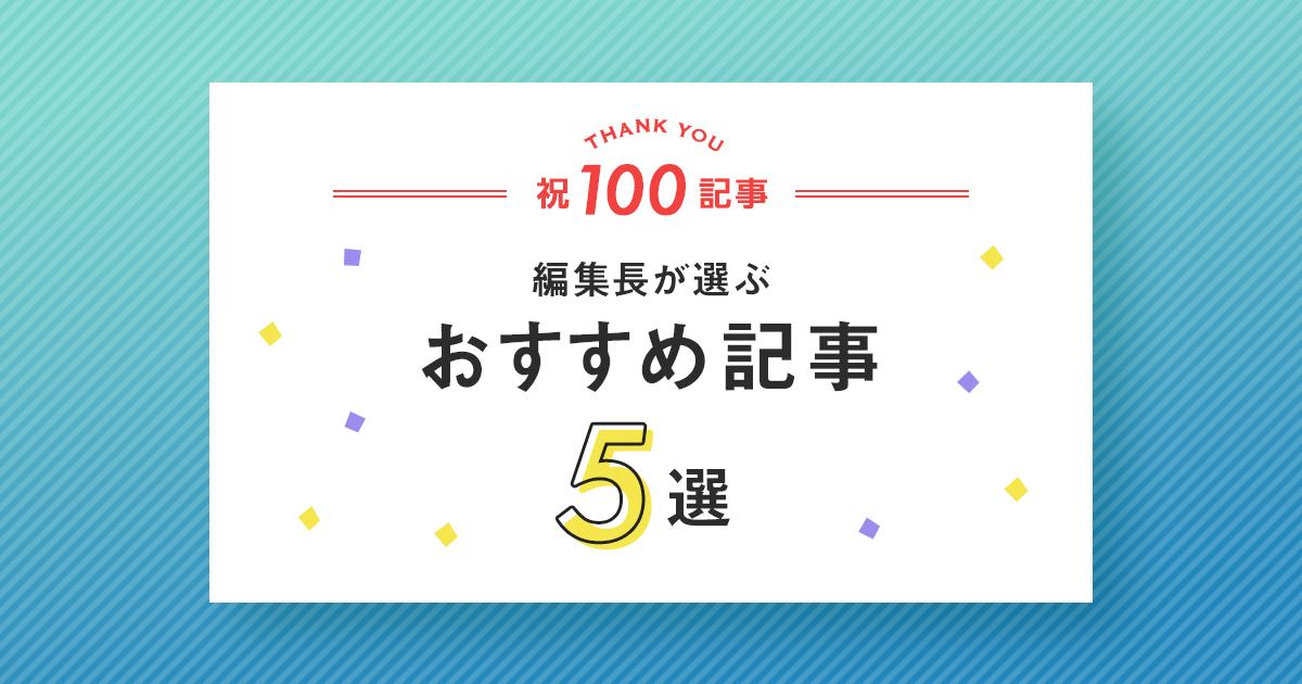 f:id:yusuke-tamura:20190613160532p:plain