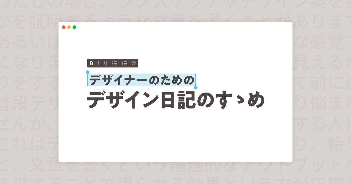 f:id:yusuke-tamura:20191227122434p:plain