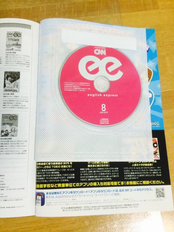 f:id:yusuke-to-yondekudasai:20150802184524j:plain
