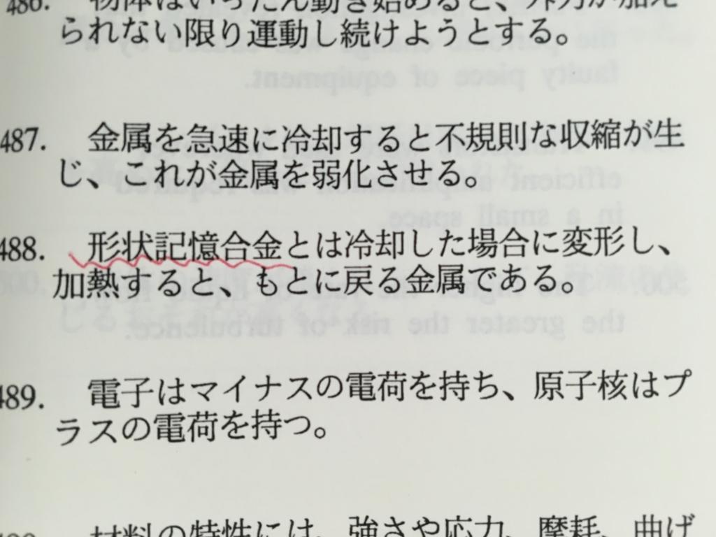 f:id:yusuke-to-yondekudasai:20160525114717j:plain