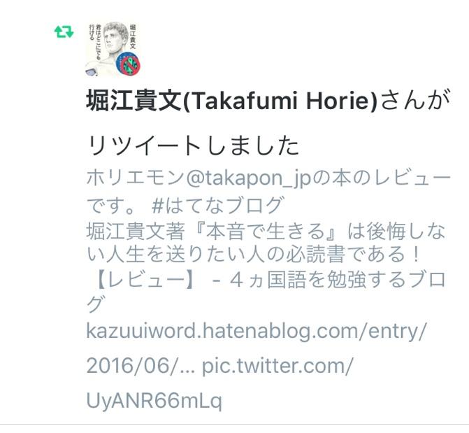 f:id:yusuke-to-yondekudasai:20160621131819j:plain