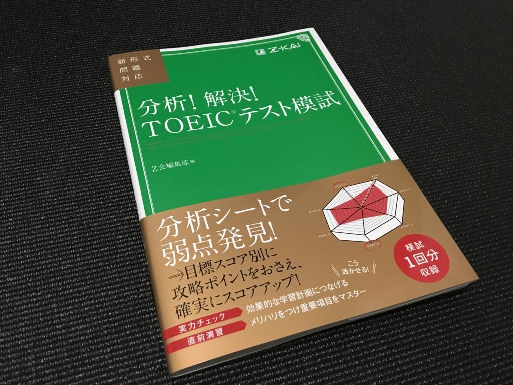 f:id:yusuke-to-yondekudasai:20160624144846j:plain