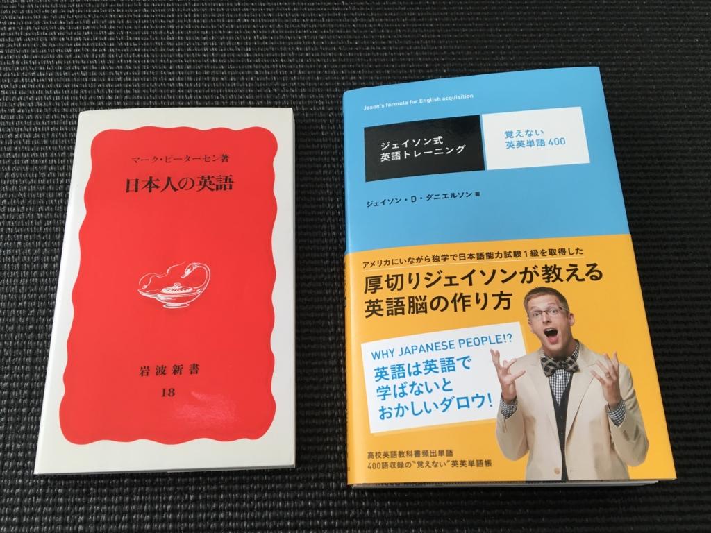 f:id:yusuke-to-yondekudasai:20161216132845j:plain