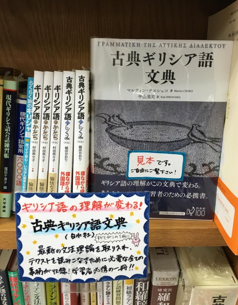 f:id:yusuke-to-yondekudasai:20170212233914j:plain