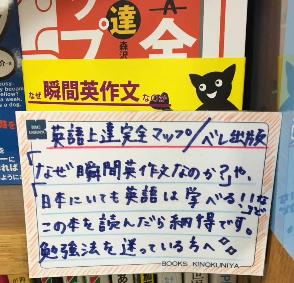 f:id:yusuke-to-yondekudasai:20170212234105j:plain