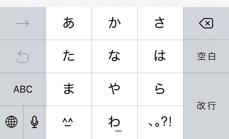 f:id:yusuke-to-yondekudasai:20170508192956p:plain
