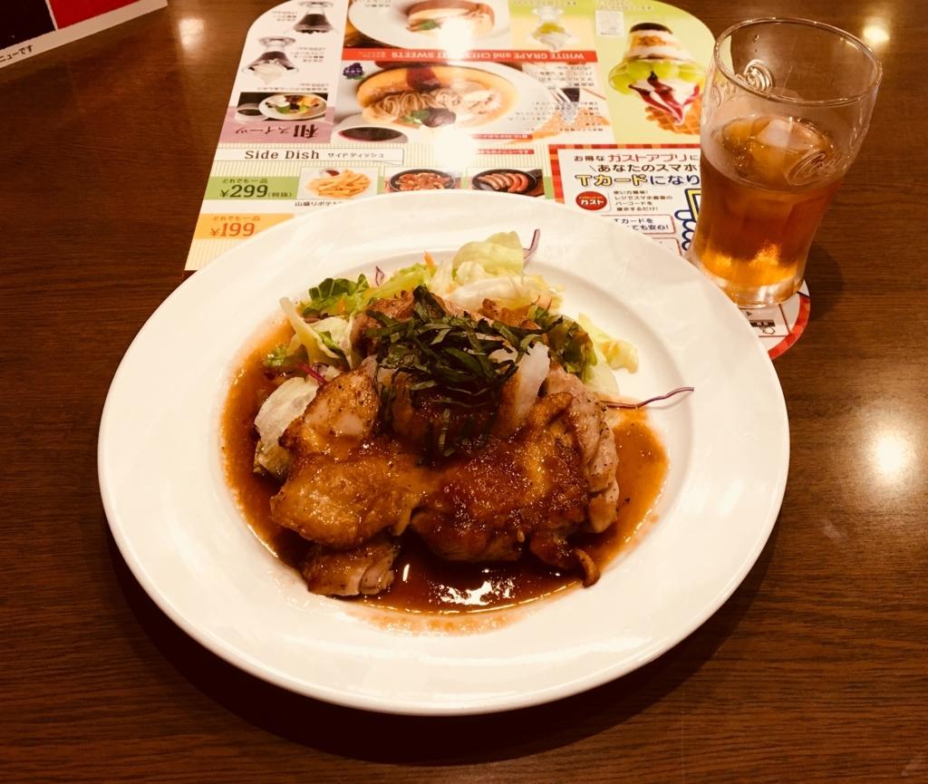 f:id:yusuke-to-yondekudasai:20180130152836j:plain