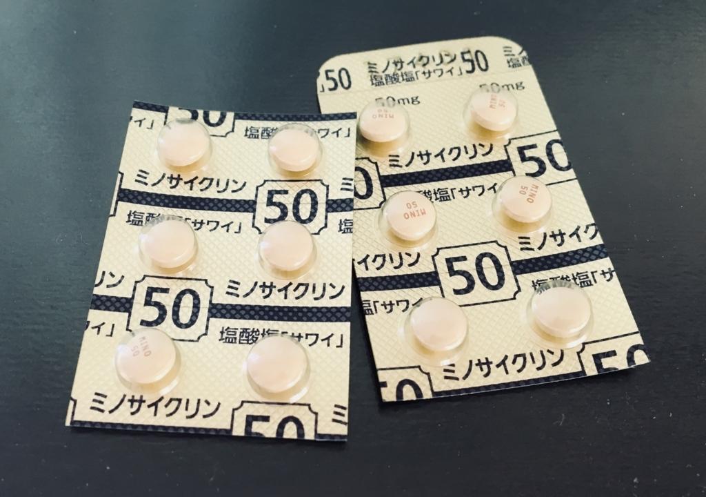 f:id:yusuke-to-yondekudasai:20180131131755j:plain