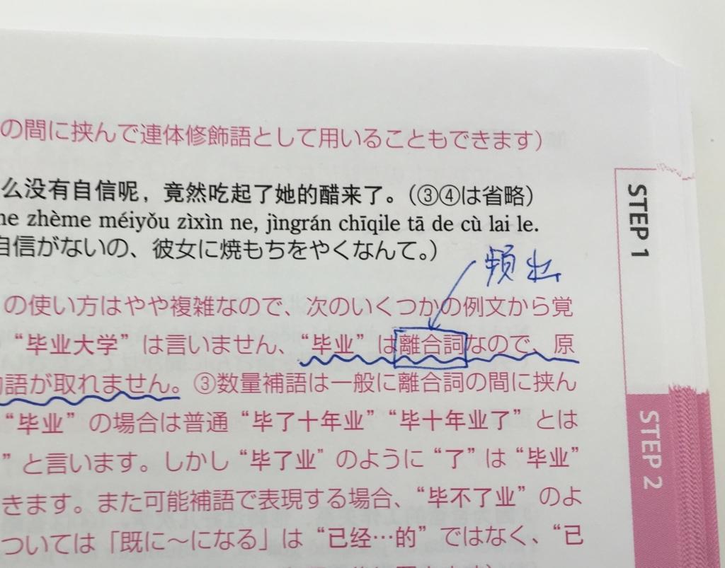 f:id:yusuke-to-yondekudasai:20180202141824j:plain