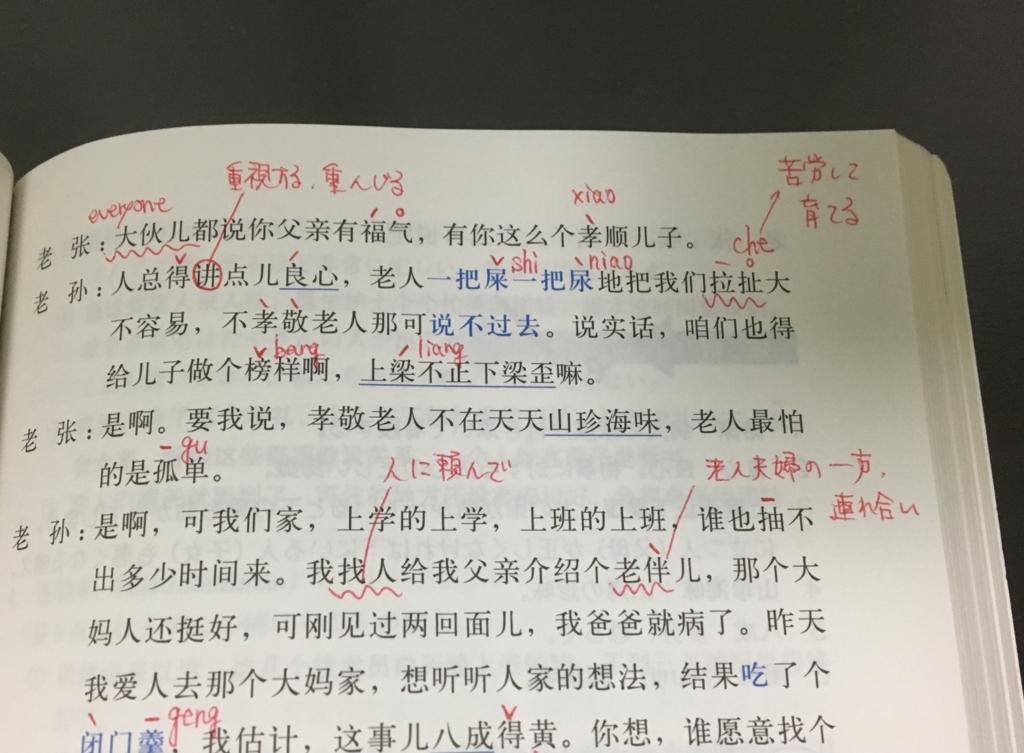 f:id:yusuke-to-yondekudasai:20180303225411j:plain