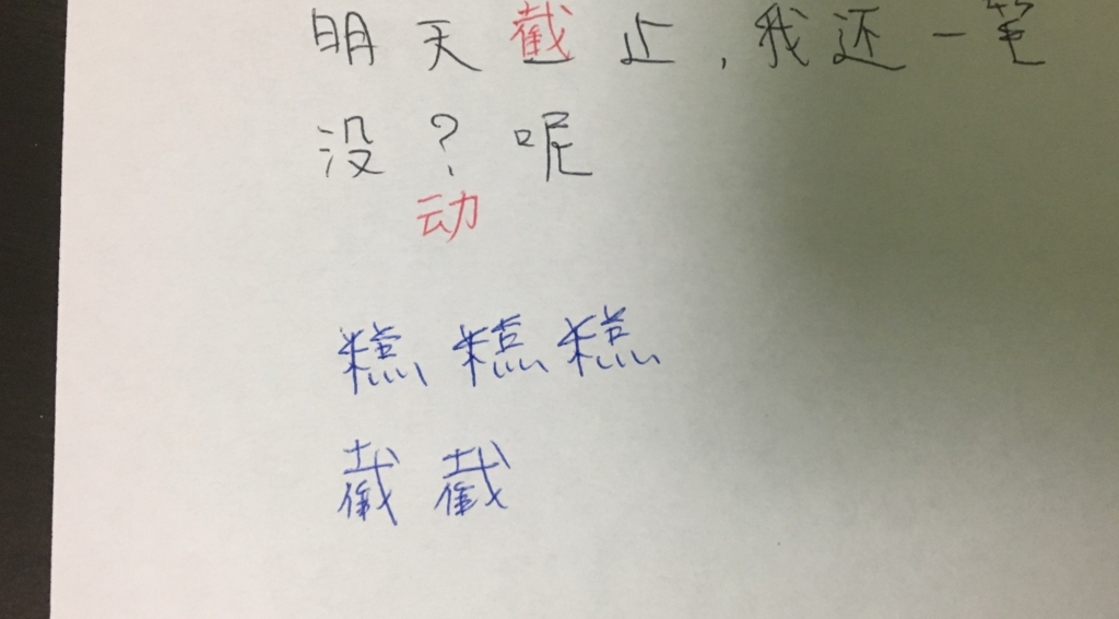 f:id:yusuke-to-yondekudasai:20180409223304j:plain