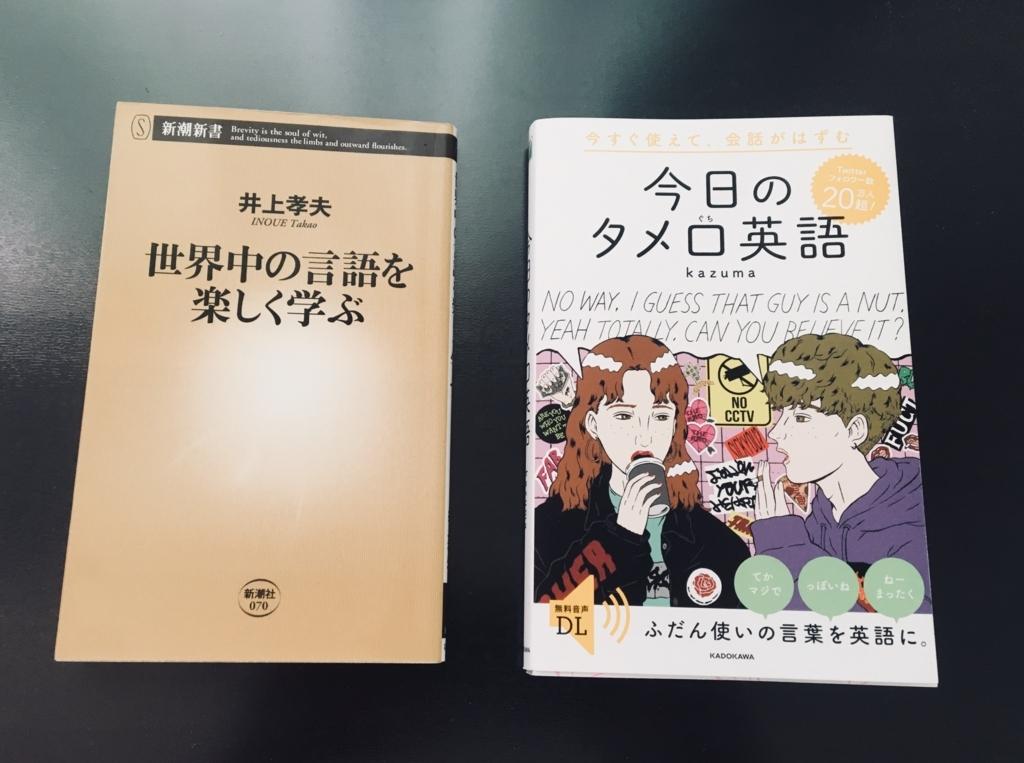 f:id:yusuke-to-yondekudasai:20180428150311j:plain