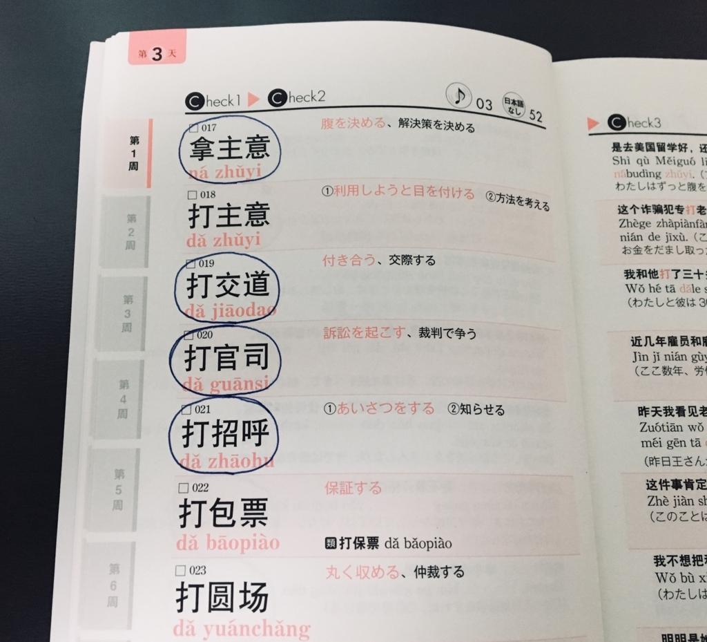 f:id:yusuke-to-yondekudasai:20180509175144j:plain