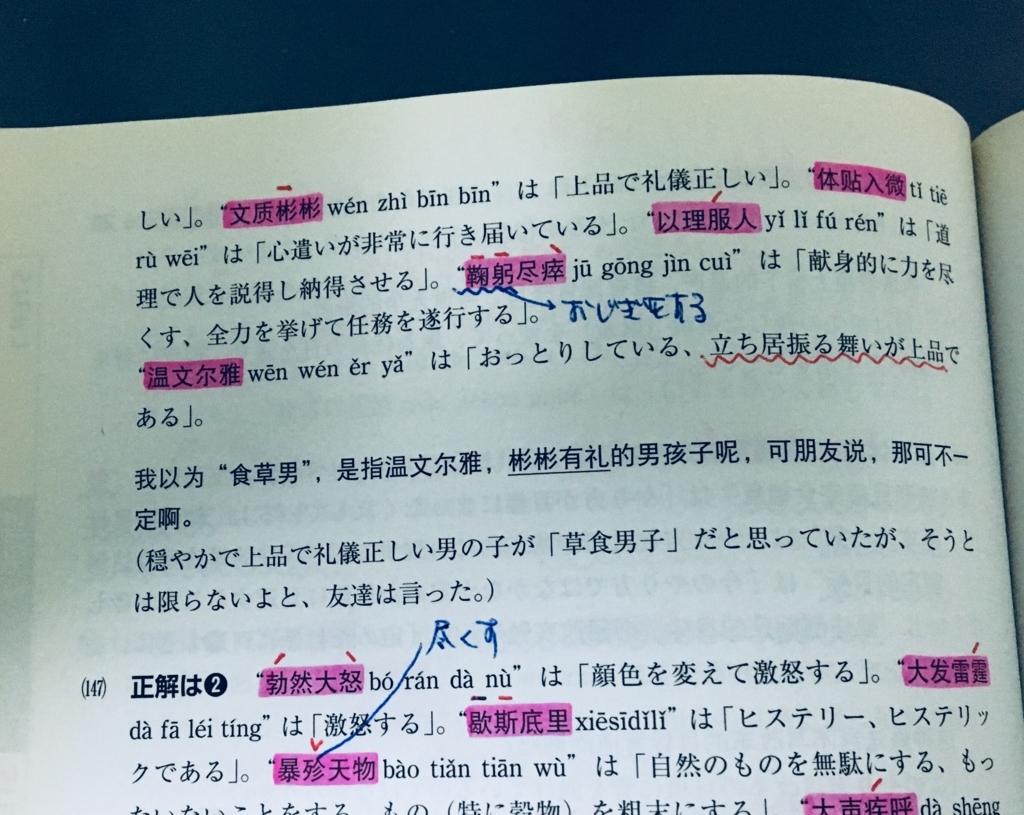 f:id:yusuke-to-yondekudasai:20180604202244j:plain