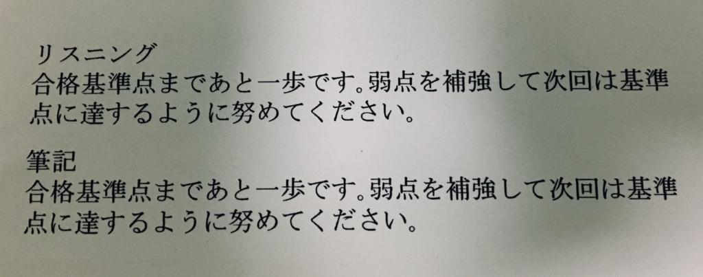 f:id:yusuke-to-yondekudasai:20180715214434j:plain