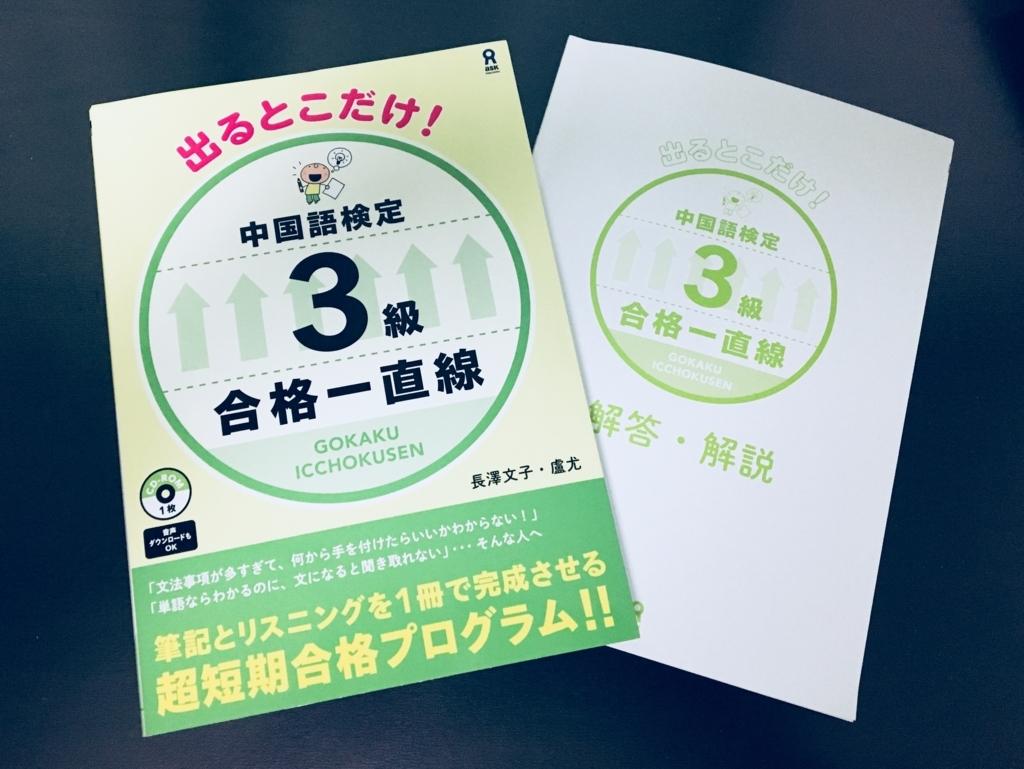 f:id:yusuke-to-yondekudasai:20180718224831j:plain