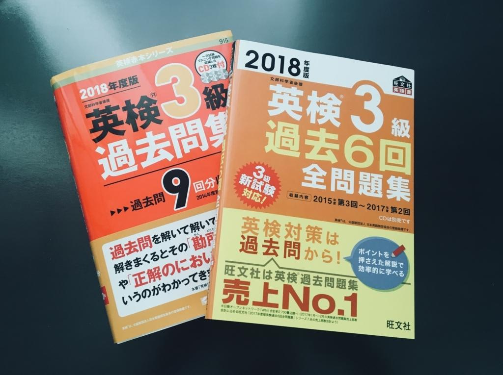 f:id:yusuke-to-yondekudasai:20180724164931j:plain