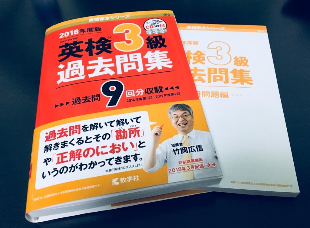 f:id:yusuke-to-yondekudasai:20180725014903j:plain