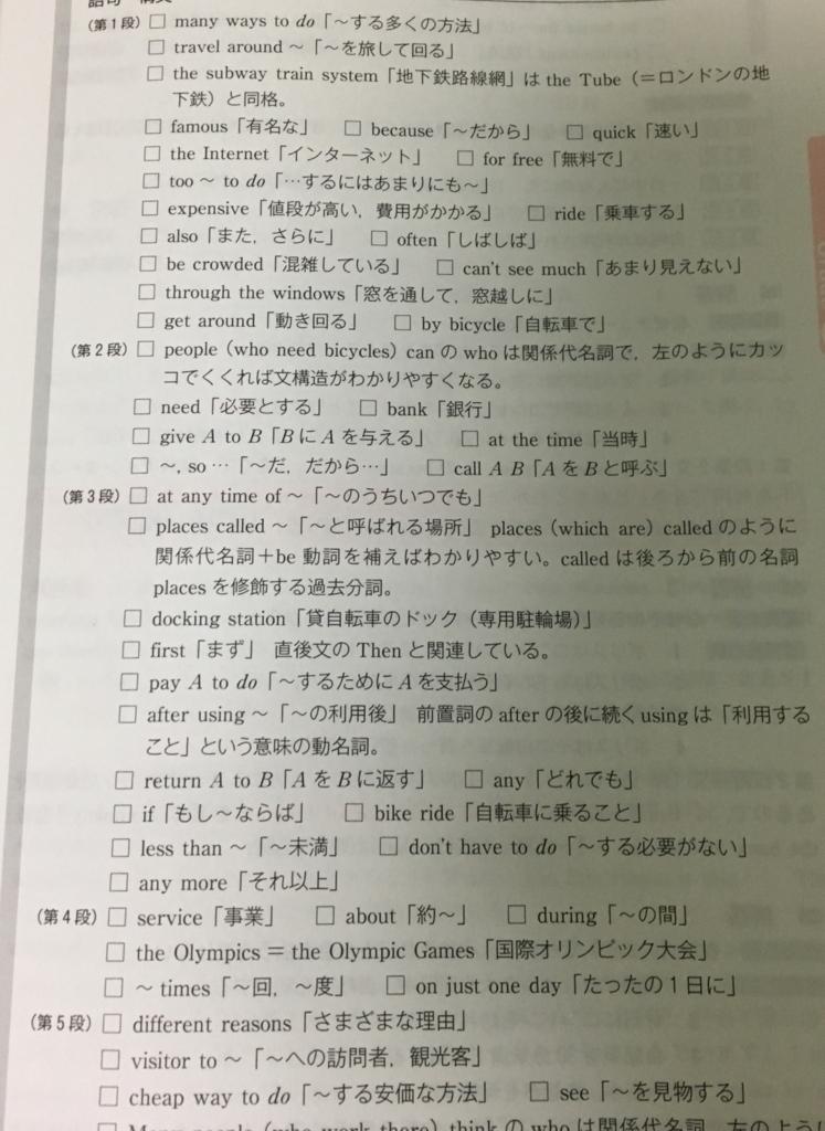 f:id:yusuke-to-yondekudasai:20180725021306j:plain