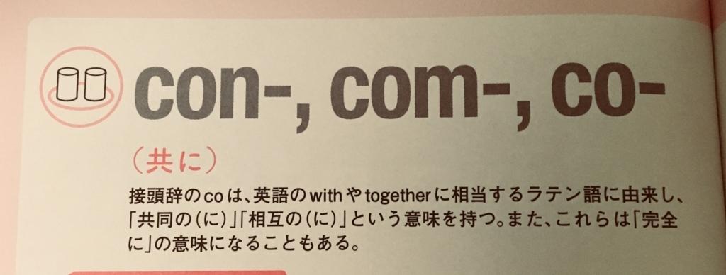 f:id:yusuke-to-yondekudasai:20180727202206j:plain