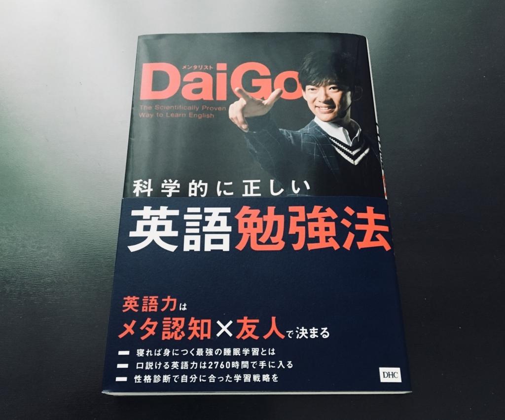 f:id:yusuke-to-yondekudasai:20180730150851j:plain