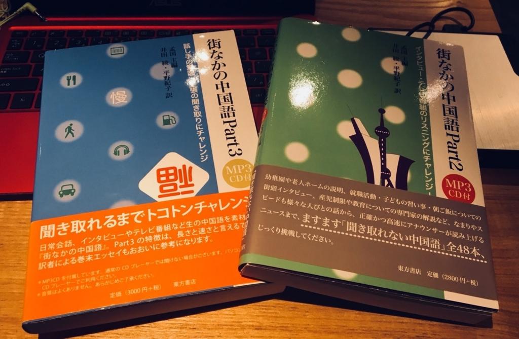 f:id:yusuke-to-yondekudasai:20180801142411j:plain
