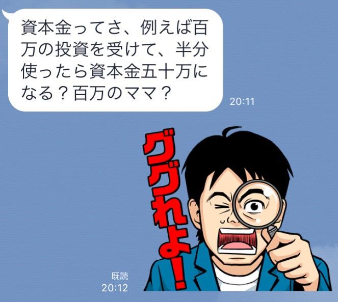 f:id:yusuke-to-yondekudasai:20180803101130j:plain