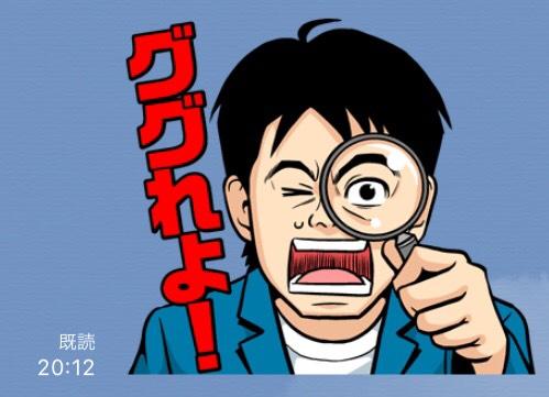 f:id:yusuke-to-yondekudasai:20180803172704j:plain