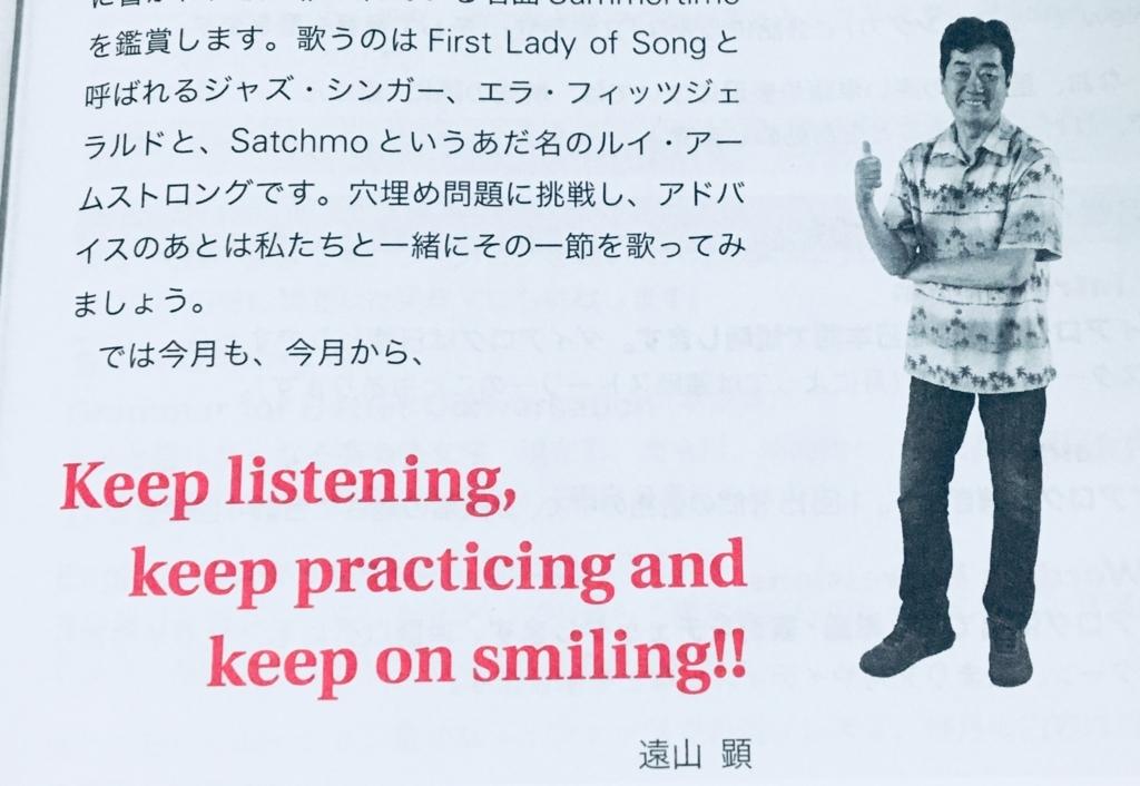 f:id:yusuke-to-yondekudasai:20180808202020j:plain