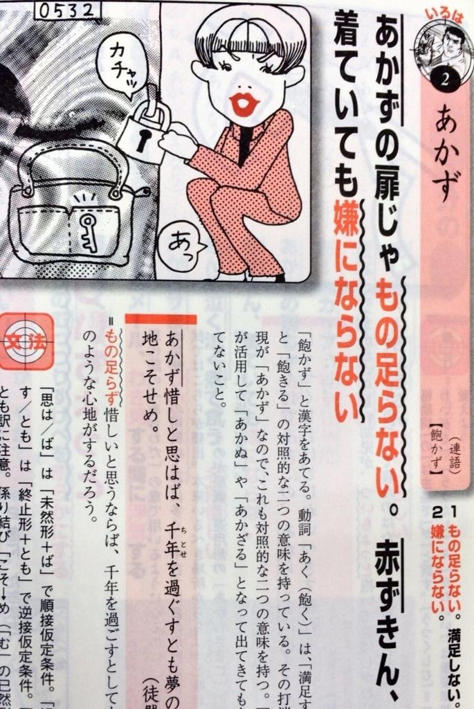 f:id:yusuke-to-yondekudasai:20180815181822j:plain