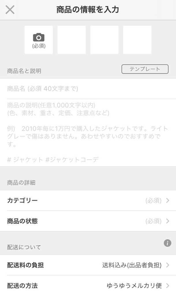 f:id:yusuke-to-yondekudasai:20180911200646j:plain