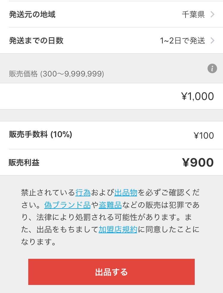 f:id:yusuke-to-yondekudasai:20180911200708j:plain