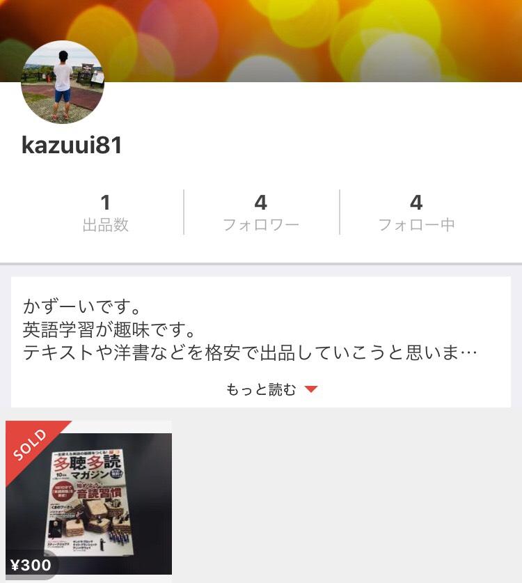 f:id:yusuke-to-yondekudasai:20180911210441j:plain