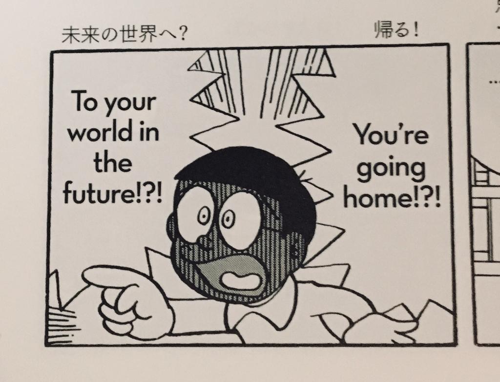 f:id:yusuke-to-yondekudasai:20180914180119j:plain