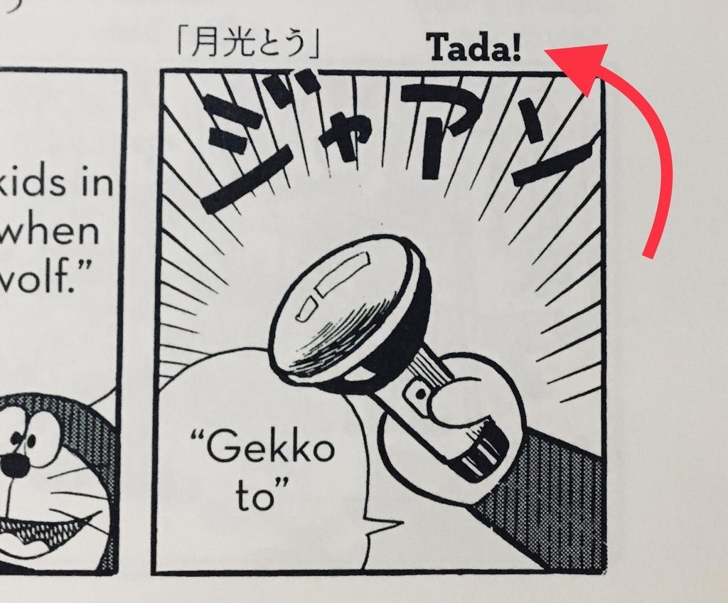 f:id:yusuke-to-yondekudasai:20180914182844j:plain