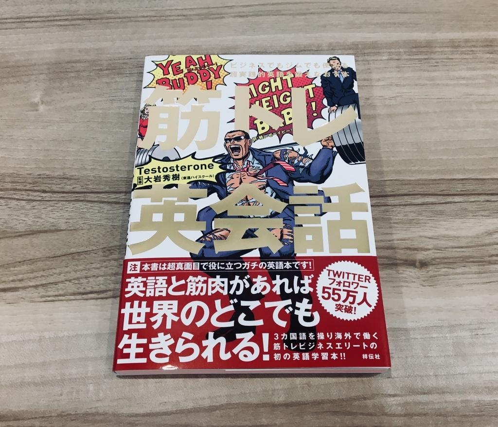 f:id:yusuke-to-yondekudasai:20180921131745j:plain