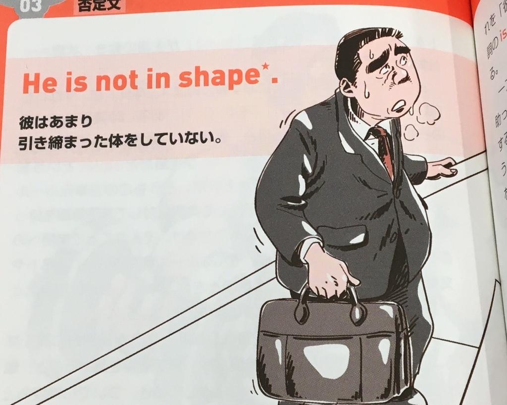 f:id:yusuke-to-yondekudasai:20180921133844j:plain