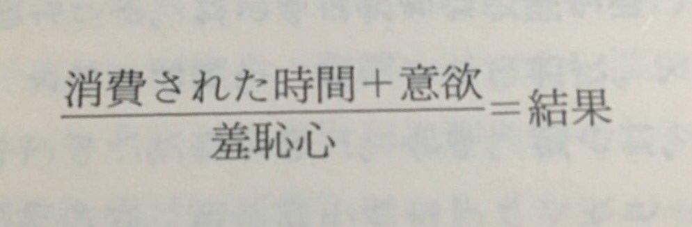 f:id:yusuke-to-yondekudasai:20181014124309j:plain
