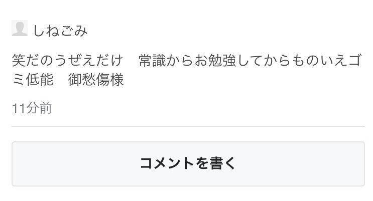 f:id:yusuke-to-yondekudasai:20181018105740j:plain