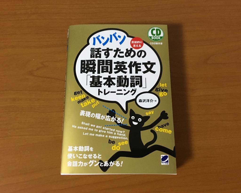 f:id:yusuke-to-yondekudasai:20181118201732j:plain