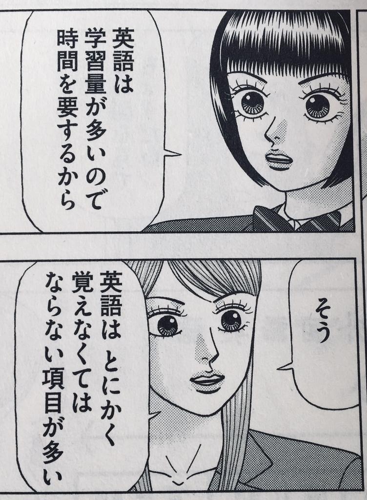 f:id:yusuke-to-yondekudasai:20190127121713j:plain