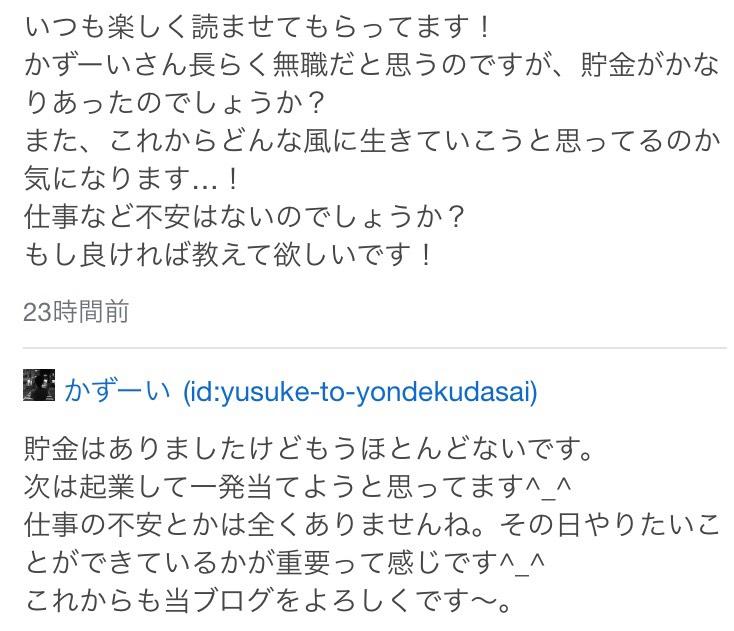 f:id:yusuke-to-yondekudasai:20191002110146j:plain